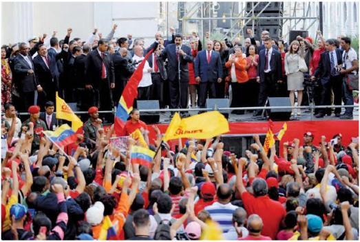 Assemblée Nationale, Venezuela, 5 janvier 2013