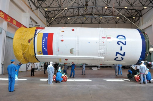 Un des satellites vénézuéliens lancés en 2012 à la suite d'un accord avec la Chine.