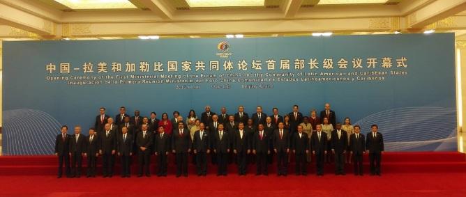 Forum CELAC-Chine, les 8 et 9 janvier 2015 à Beijing